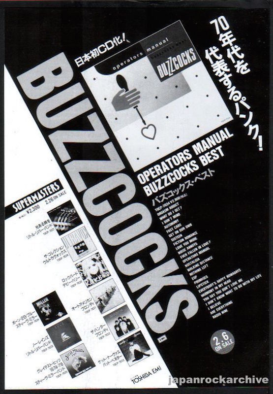 Buzzcocks 1992/03 Operators Manual Buzzcocks Best Japan album promo ad