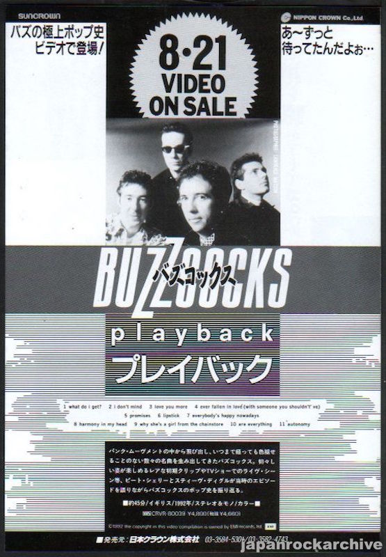 Buzzcocks 1993/09 Payback Japan video promo ad