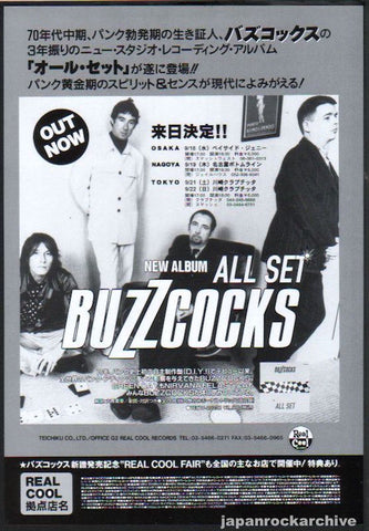 Buzzcocks 1996/08 All Set Japan album / tour promo ad