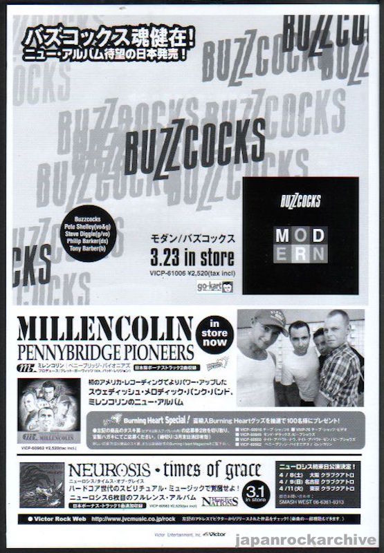 Buzzcocks 2000/04 Modern Japan album promo ad