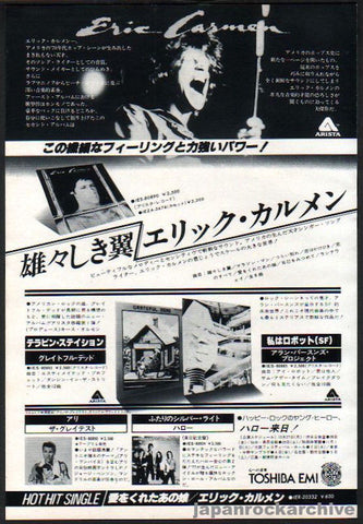 Eric Carmen 1977/11 Boats Against The Current Japan album promo ad
