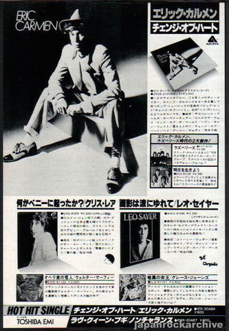Eric Carmen 1978/11 Change Of Heart Japan album promo ad