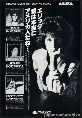 Eric Carmen 1979/04 Change Of Heart Japan album promo ad