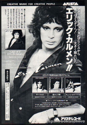 Eric Carmen 1979/12 Best Of Japan album promo ad