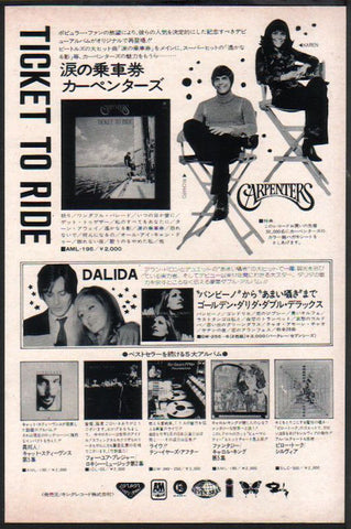 The Carpenters 1973/10 Ticket To Ride Japan album promo ad