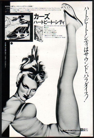 The Cars 1984/07 Heartbeat City Japan album ad