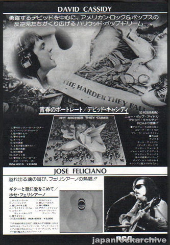 David Cassidy 1975/10 The Higher They Climb Japan album promo ad