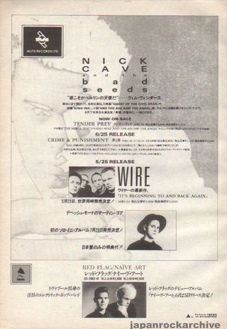Nick Cave 1989/07 Tender Prey / Crime and Punishment Japan album promo ad