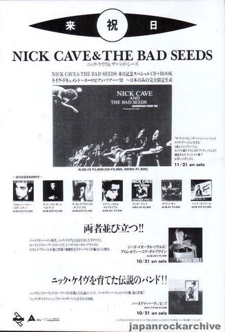 Nick Cave 1992/12 European Tour cd + book Japan promo ad