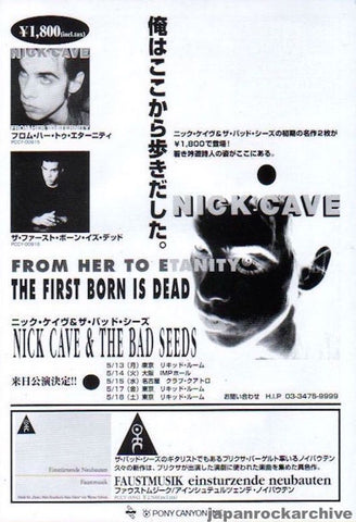 Nick Cave 1996/05 From Her To Eternity Japan album / tour promo ad