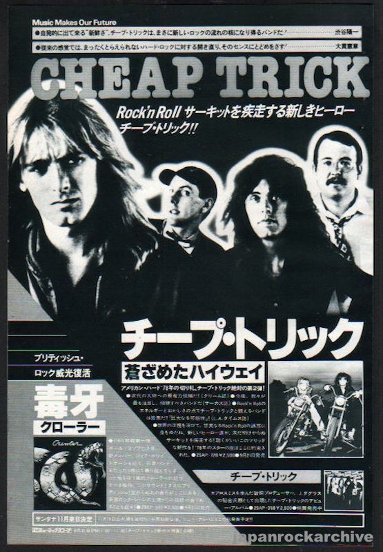 Cheap Trick 1977/10 In Color and Black and White Japan album promo ad