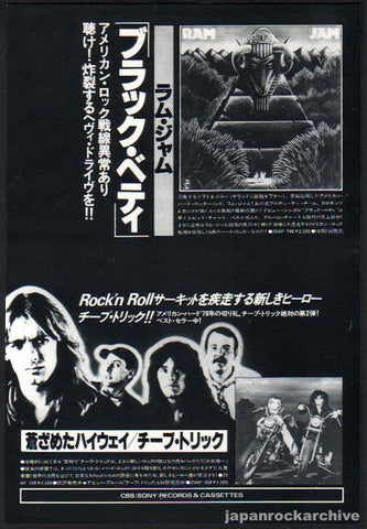 Cheap Trick 1977/11 In Color and Black and White Japan album promo ad