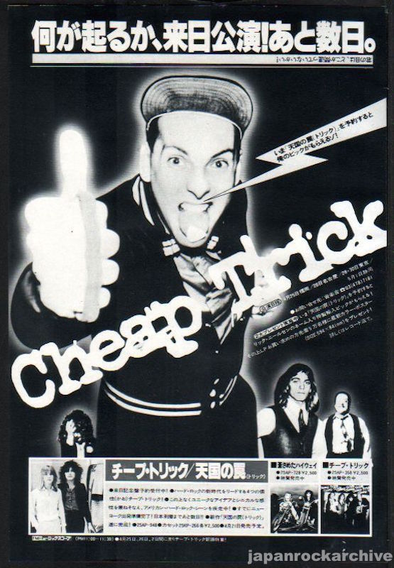 Cheap Trick 1978/05 Japan tour promo ad