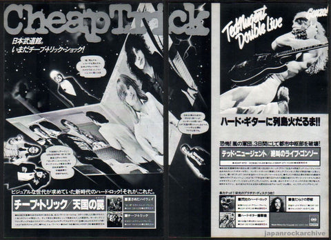 Cheap Trick 1978/06 Heaven Tonight Japan album promo ad