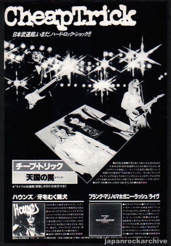 Cheap Trick 1978/07 Heaven Tonight Japan album promo ad