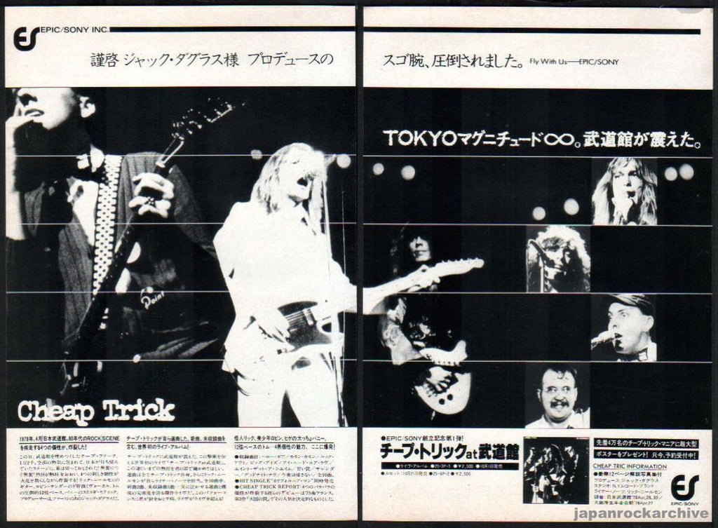 Cheap Trick 1978/10 Cheap Trick at Budokan Japan album promo ad