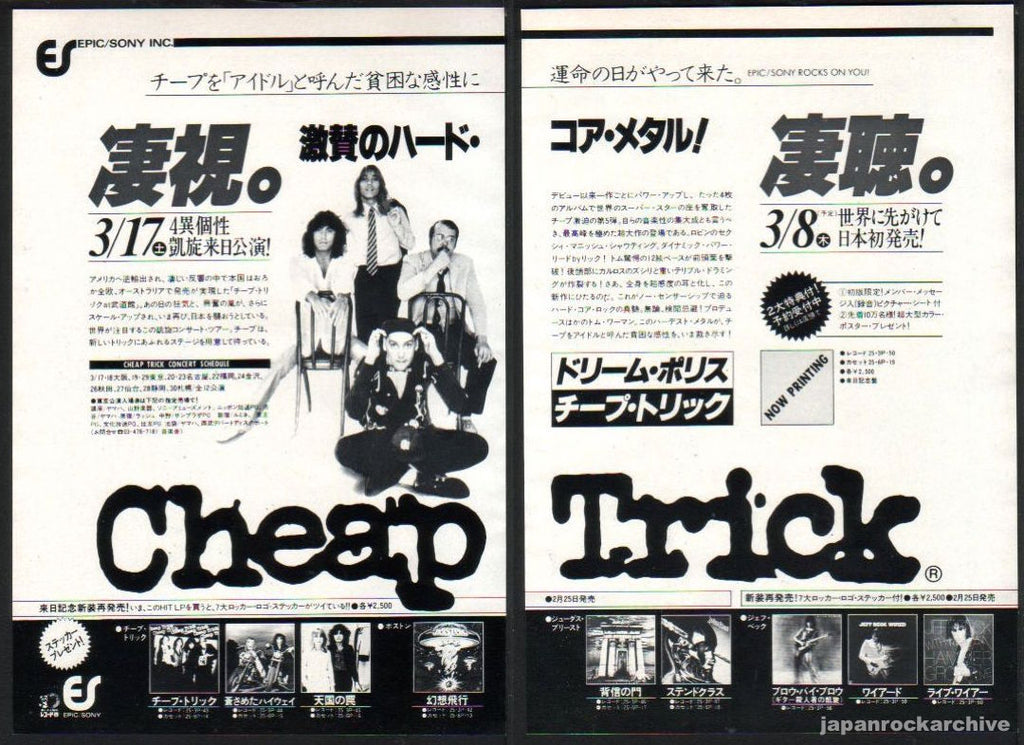 Cheap Trick 1979/03 Dream Police Japan album promo ad