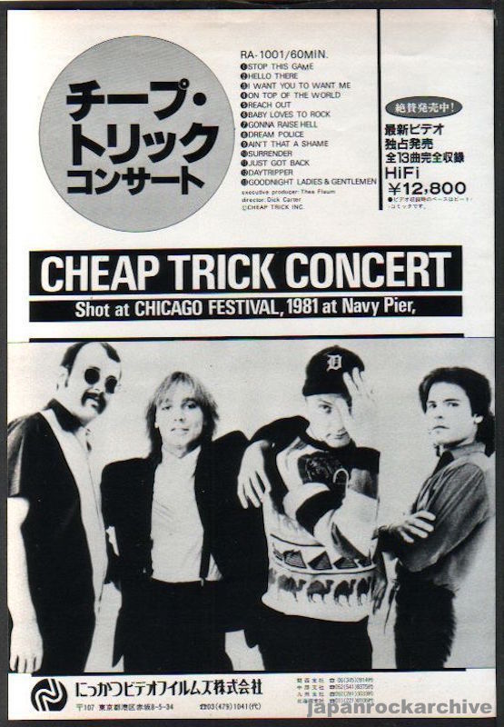 Cheap Trick 1984/03 Cheap Trick Concert Japan video promo ad