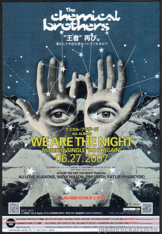 The Chemical Brothers 2007/07 We Are The Night Japan album promo ad