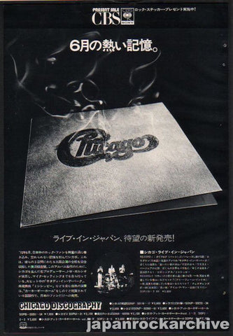 Chicago 1973/01 Live In Japan album promo ad