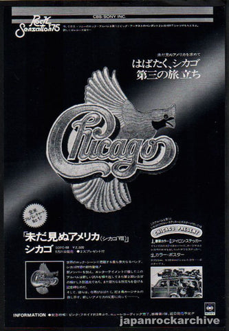 Chicago 1975/06 VIII Japan album promo ad