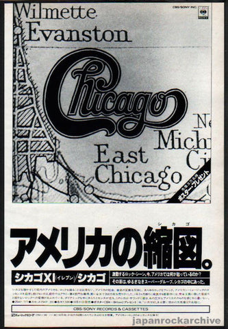 Chicago 1977/10 Chicago 11 Japan album promo ad