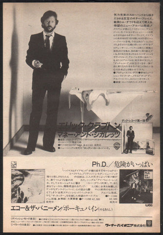Eric Clapton 1983/05 Money and Cigarettes Japan album promo ad