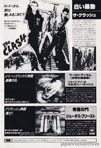The Clash 1977/08 S/T Japan debut album promo ad