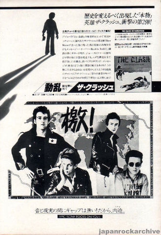 The Clash 1979/02 Give 'em Enough Rope Japan album promo ad