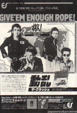 The Clash 1979/03 Pearl Harbour '79 Japan album promo ad