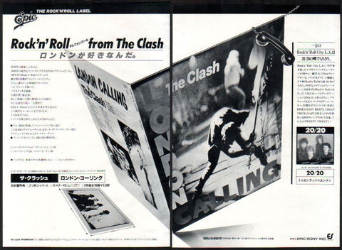 The Clash 1980/02 London Calling Japan album promo ad