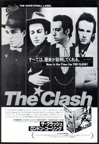 The Clash 1980/03 London Calling Japan album promo ad