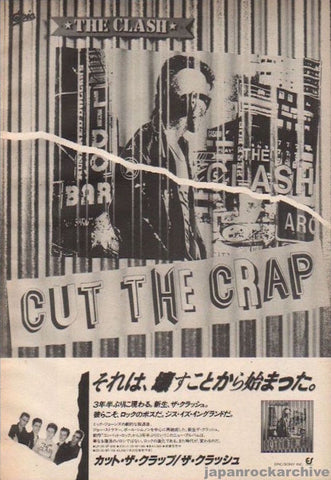 The Clash 1986/02 Cut The Crap Japan album promo ad