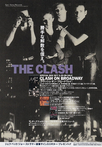 The Clash 1992/04 Clash on Broadway  Box Set Japan promo ad