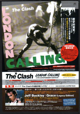 The Clash 2004/11 London Calling 25th Anniversary Edition Japan album promo ad