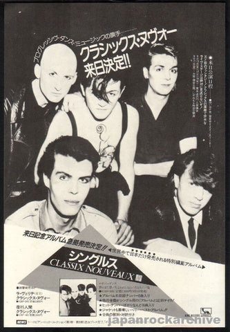 Classix Nouveaux 1982/10 Singles Collection Japan album promo ad