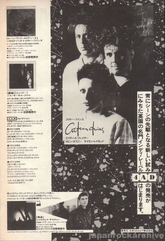 Cocteau Twins 1987/07 Moon and Melodies album promo ad
