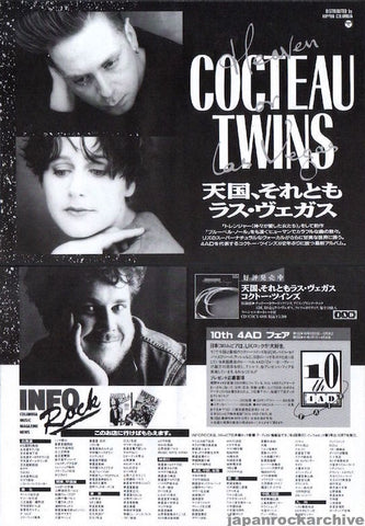 Cocteau Twins 1990/12 Heaven or Las Vegas Japan album promo ad