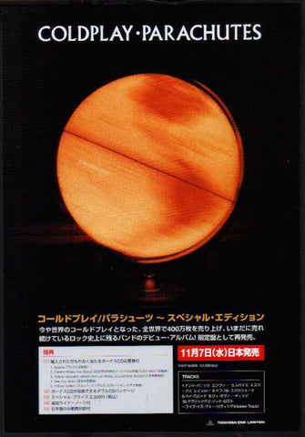 Coldplay 2001/12 Parachutes Japan album promo ad
