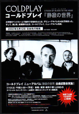 Coldplay 2002/08 A Rush of Blood To The Head Japan album promo ad