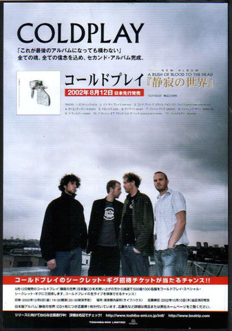 Coldplay 2002/09 A Rush of Blood To The Head Japan album promo ad