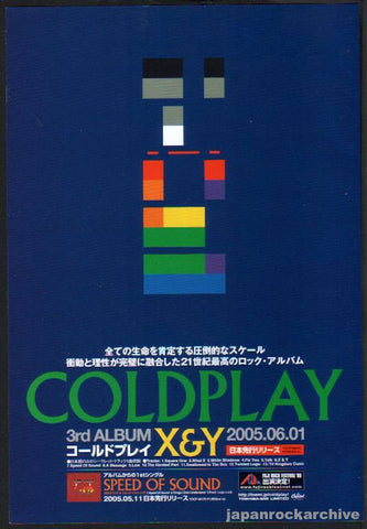 Coldplay 2005/06 X&Y Japan album promo ad
