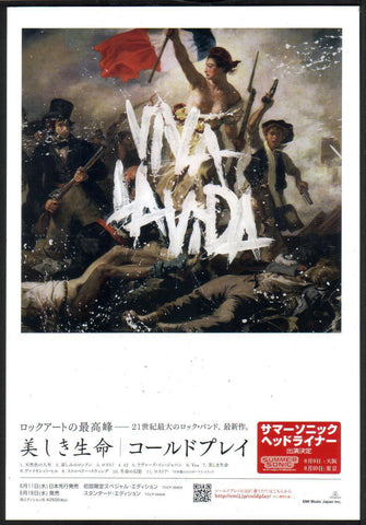 Coldplay 2008/07 Viva La Vida or Death and All His Friends Japan album promo ad