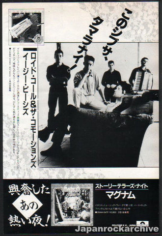 Lloyd Cole 1986/02 Easy Pieces Japan album promo ad