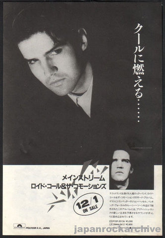 Lloyd Cole 1988/10 Mainstream Japan album promo ad
