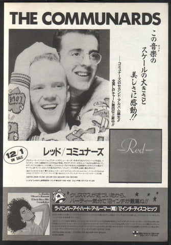 The Communards 1988/01 Red Japan album promo ad