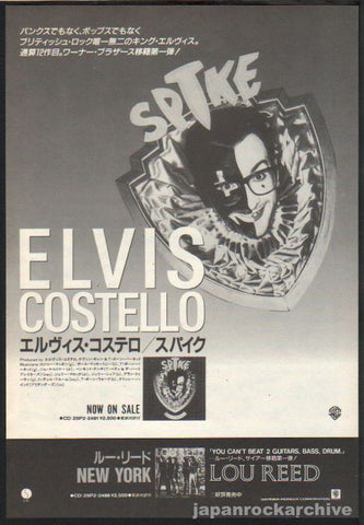 Elvis Costello 1989/04 Spike Japan album promo ad