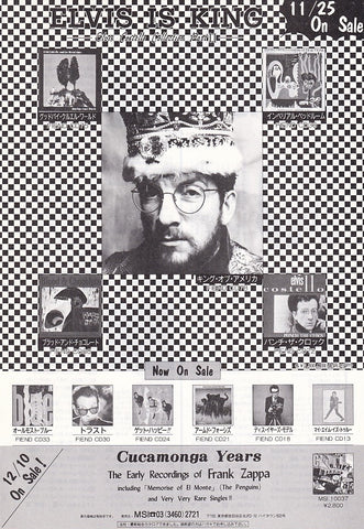 Elvis Costello 1991/12 Elvis Costello CD Collection Part II promo ad
