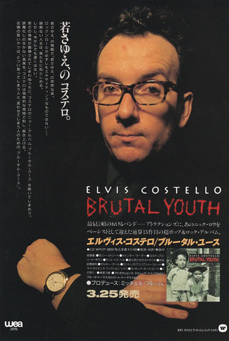 Elvis Costello 1994/04 Brutal Youth album promo ad