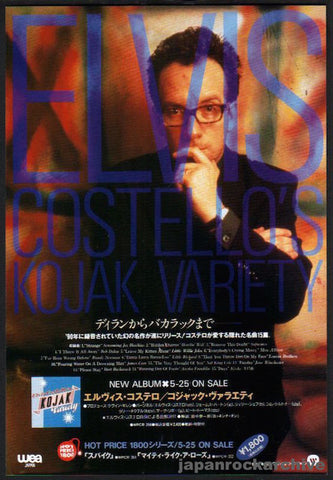Elvis Costello 1995/06 Kojak Variety Japan album promo ad